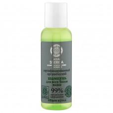 Мини-шампунь для волос «Объем и уход»