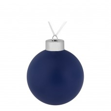 Елочный шар Color, 8 см, синий
